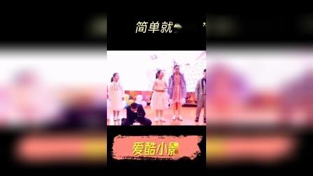 爆笑精选—第109集