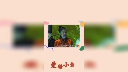 爆笑精选—第111集