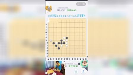 兰志仁老师五子棋直播精彩对局选8