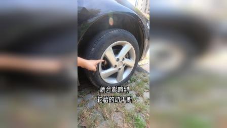 动平衡做了!四轮定位做了!底盘也检查了!车轮还是抖动?什么原