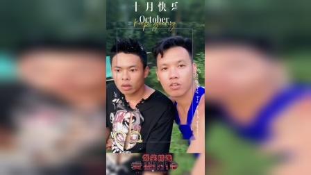 爆笑精选—第113集