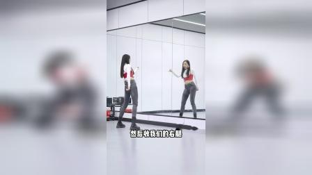 释放野蛮味道!【aespa】Savage舞蹈教学