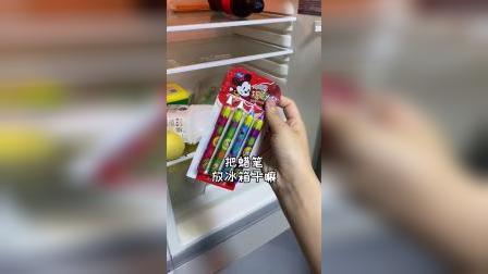这个笔可以吃但是不能写字