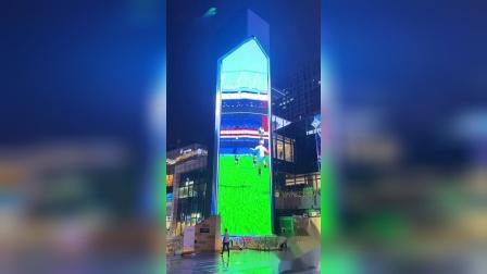 裸眼3dled显示屏裸眼3d视频3d裸眼屏幕裸眼3d厂家
