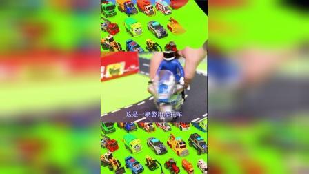 儿童益智玩具乐园:救护车、警车、摩托车、吊车、高速列车!