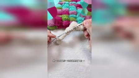 雅馨绣坊球球线玉米花坐垫编织教程
