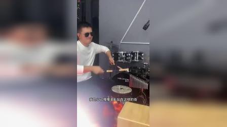 凯文先生沦陷DJ非洲鼓箱鼓花式架子鼓