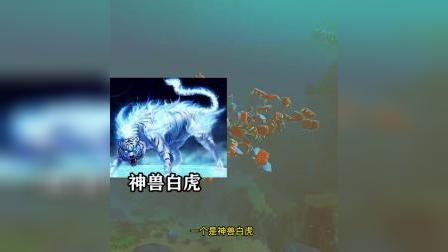 海底大猎杀:S神复活了黄金哥斯拉,用皮皮虾打他!