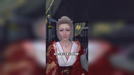 《绿茶王妃当定了》 第十六集  那...要不还是退婚吧