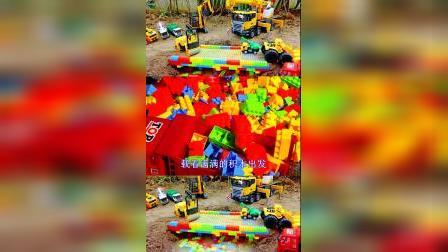 儿童益智玩具:挖掘机、翻斗车、吊车、压路机建造桥梁!