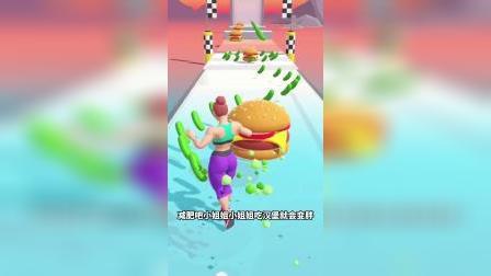 趣味小游戏,吃汉堡又号黄瓜到终点