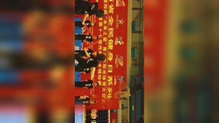 2021.10.17.大同市第四届青少年武术比赛暨大同市第17届传统武术比赛开幕