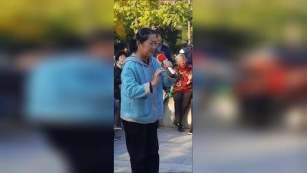眉户《三十年》安雪萍