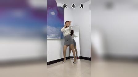 听歌看舞小视频动感粤语歌曲《每一步》