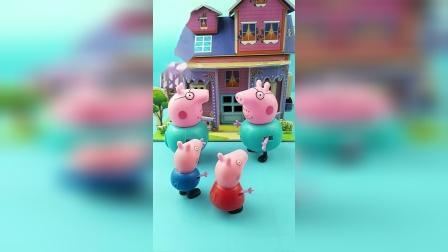 乔治发现两个猪爸爸,佩奇真聪明,发现真的猪爸爸