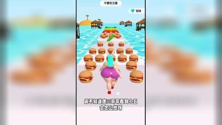 益智游戏:小舞吃很多汉堡,她变成了胖小舞