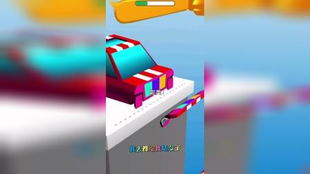 趣味小游戏:唉呀妈呀,怎么切了呢?