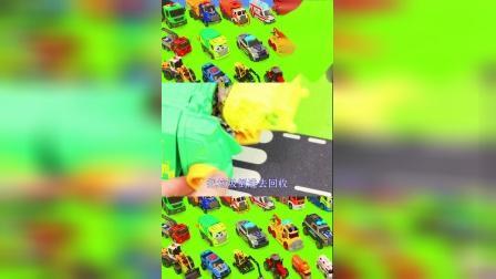 儿童益智玩具:警车、挖掘机、铲车、环卫车!