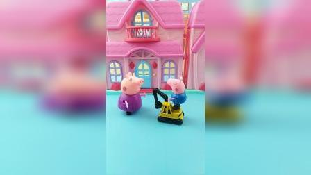 乔治开挖掘机出去玩,遇到猪奶奶,乔治想给猪奶奶帮忙