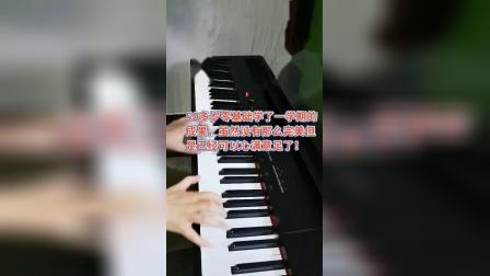 钢琴班学员练习《土耳其进行曲》