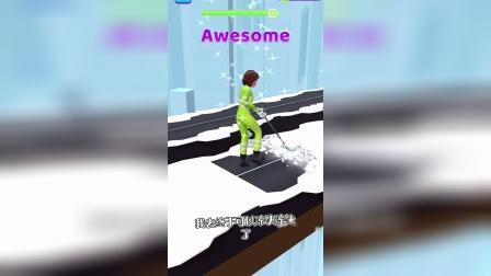 趣味小游戏:地上怎么这么脏啊?