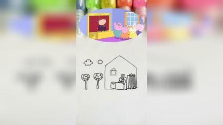 小猪佩奇简笔画,好漂亮的房子