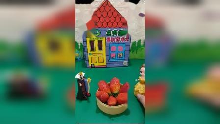 少儿益智亲子玩具:母后买了贝儿最喜欢的草莓,给贝儿吃