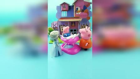 乔治要下地玩,猪妈妈劝不住,艾莎公主有办法