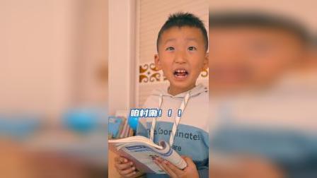弟弟受爸爸的影响跑偏方向!方言读故事!!