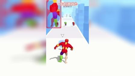 小游戏:这是钢铁侠吗