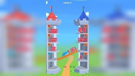 趣味小游戏:红蓝对决,看我怎么指挥
