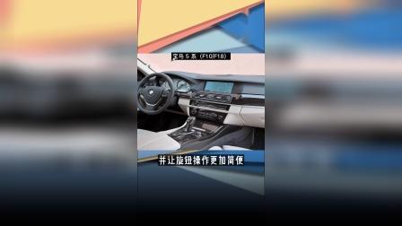 全新宝马3系 i-Drive 车机是否好用?
