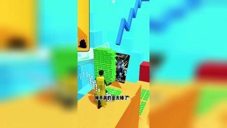 趣味小游戏,上一层阶梯好难啊!