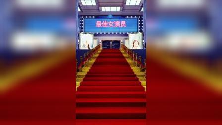 中国电视最佳金鹰奖女演员••刚才我在做梦