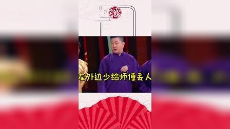 德云社:张鹤伦郞鹤炎说相声把郭德纲都逗乐了