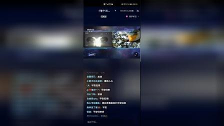 2021.10.16 神舟13号发射直播(央视新闻抖音)
