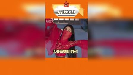 鞠婧祎红衣舞名场面,谁心动了?
