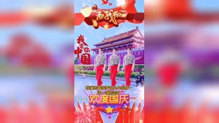 广场舞【中国梦】