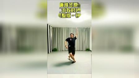 《游牧时光》唐雅冬老师(镜面)