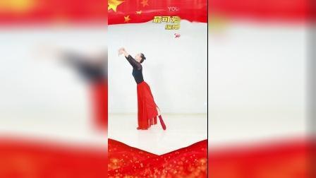 《最可爱的人》编舞:王迪