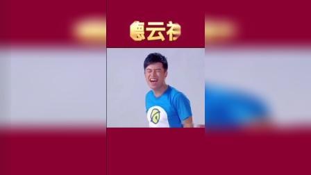 德云社:张鹤伦为何说人过四十古来稀