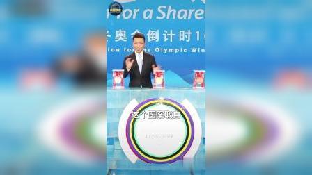 """五环""""同心""""!北京冬奥会奖牌发布!康辉第一时间带你看。"""