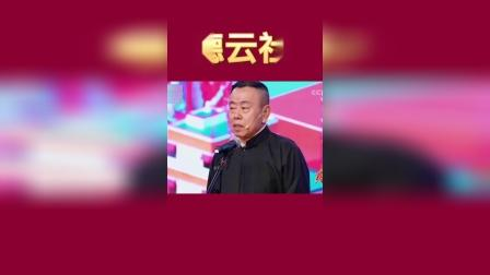 德云社:潘长江遇上栾云平这种捧哏真是没法说相声