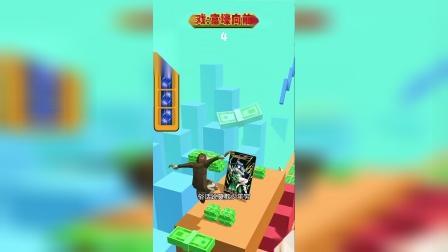 趣味小游戏:到达终点能获得神卡,要努力赚钱才行