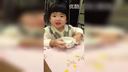 【粉红豹】曹格女儿包子姐姐曹华恩(grace):搞笑喝汤,吃饭!