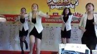 康弘化妆品公司二公司团队展示《后街男孩》舞蹈