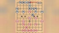 象棋布局定式与战理顺炮横车对直车红三兵双横车黑左士正马平边炮