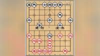 2016象棋甲级联赛(16)—子力出动慢导致局面落后