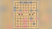 2016象棋甲级联赛(18)—许银川稳中谋子,妙手平车定胜负