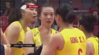 2019女排世界杯 中国女排夺冠